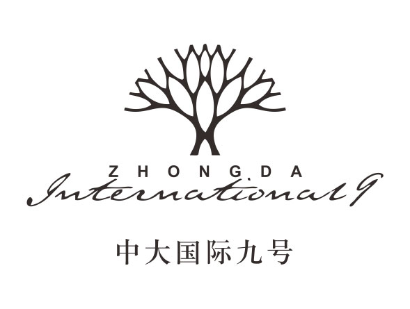 中大国际-九号-LOGO